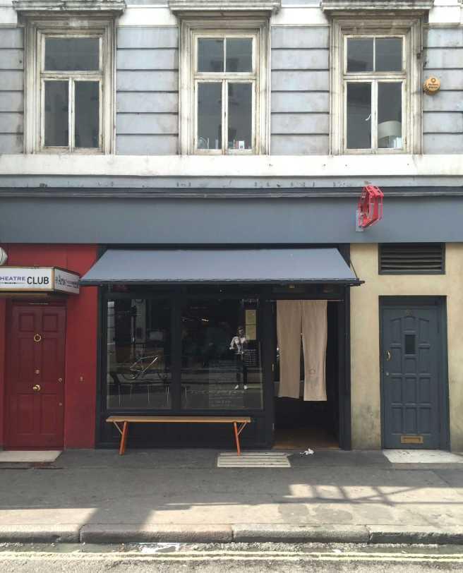 Koya bar exterior