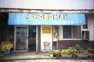 Store in Japan