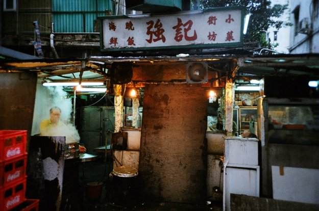 Hong Kong hawker
